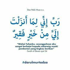 Duaa of Prophet Musa (Moses)