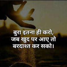 Good Morning Texts, Good Morning Gif, Good Morning Wishes, Good Morning Images, Good Morning Quotes, Sad Quotes, Life Quotes, Good Morning Animation, Kalam Quotes