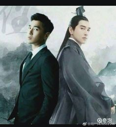 Eternal Love Drama, Chinese Movies, Peach Blossoms, Action Film, China, Chinese Actress, Asian Actors, Great Stories, Korean Drama