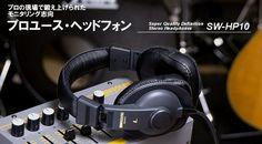 サウンドウォーリアのプロ仕様ヘッドフォン:SW-HP10