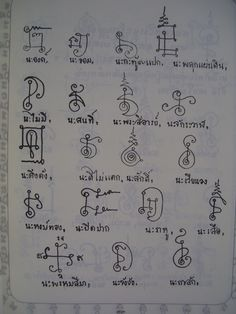 sak yant tattoo designs and meanings - Google Search