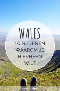 Wales Uk, Snowdonia, England And Scotland, Europe Travel Tips, Travel With Kids, Newcastle, Great Britain, United Kingdom, Road Trip