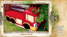 Детская скамейка из стеклопластика в форме грузовика (U07530) | Hitsad.ru