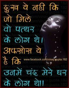 86 Best Hindi Quote Images Hindi Quotes Life Lesson Quotes Life