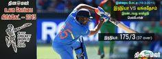 Dinamalar World cup Cricket