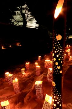Candle Festival(絵ろうそくまつり・ゆきほたる) at Tsuruga Castle, Fukushima, Japan. The first festival in 2000. it is held every year on the Second Fri.& Sat. in Feb.