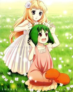 Little Sheryl and Ranka, taken from the prequel manga 'Sheryl:Kiss in the Galaxy'