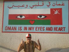 November 18th, is the national day of Oman. Every Omani celebrates the birth of his majesty, The Sultan Qaboos.  Festivals and parades are undertaken to show the love and respect to The Sultan.