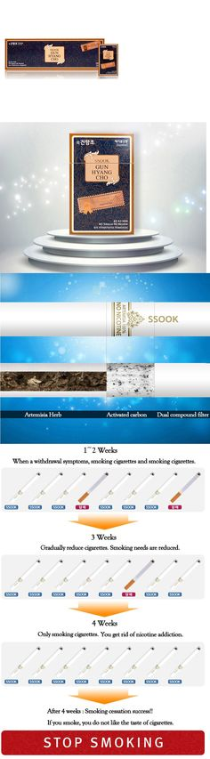 Alternative Therapies: Ssook Gun Hyang Cho Quit Smoking Aid Herbal Cigarette Stop Nicotine Smoke Free BUY IT NOW ONLY: $39.99