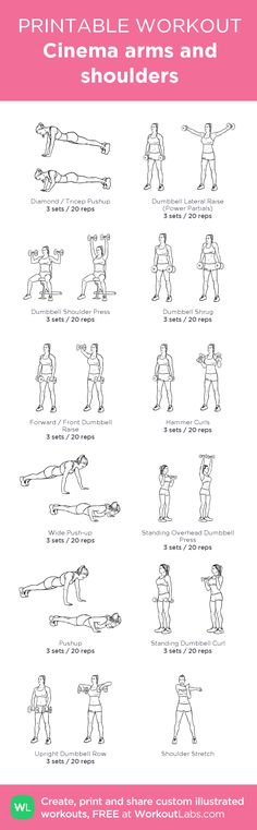 Cinema arms and shoulders: my custom printable workout by @WorkoutLabs #workoutlabs #customworkout