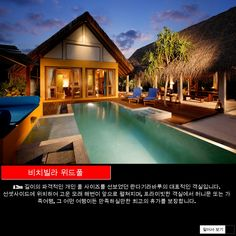 포시즌스 란다기라바루 / FOUR SEASONS RESORTS MALDIVES at LANDAA GIRAAVARU #리얼몰디브 #몰디브 #Maldives