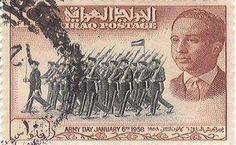 'طوابع بريديه ملكيه صدرت بمناسبة عيد الجيش
