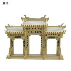 BOHS Building Toys Diy Wooden Chinese Torii Model P169 3D Puzzle Scale Models for Adult-in Puzzles from Toys & Hobbies on Aliexpress.com | Alibaba Group