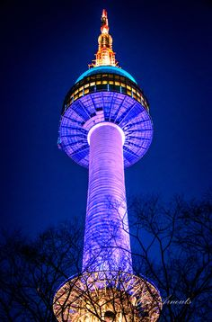 Seoul Tower, South Korea