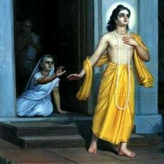 Hare Krishna Mantra, Krishna Names, Krishna Drawing, Advaita Vedanta, Krishna Leela, Radha Krishna Wallpaper, Bhakti Yoga, Radha Krishna Pictures, Hinduism