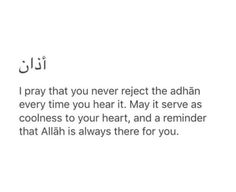 I never reject Azan el Fajr. It's the most beautiful feeling when you wake up and pray to Allah and make Dua and most people are sleeping Hadith Quotes, Allah Quotes, Muslim Quotes, Religious Quotes, Reminder Quotes, Words Quotes, Life Quotes, Qoutes, Sayings
