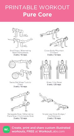 Pure Core:my visual workout created at WorkoutLabs.com • Click through to customize and download as a FREE PDF! #customworkout
