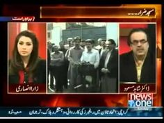 Live With Dr Shahid Masood  21 December 2014 on News One 21-12-2014