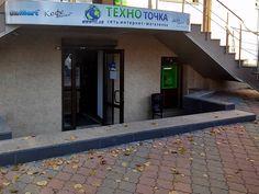 Контакты - ТехноТочка - Интернет-магазин бытовой и компьютерной техники, Харьков, Киев, Днепропетровск, Одесса