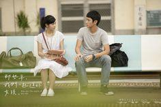 You are the apple of my eye Taiwan movie #YouAreTheAppleOfMyEye