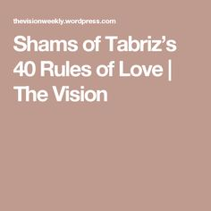Shams of Tabriz's 40 Rules of Love   The Vision