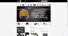 电子商务-2011-g