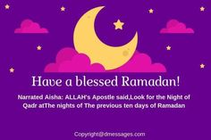 25 Best Ramadan wishes images in 2018 | Ramadan wishes