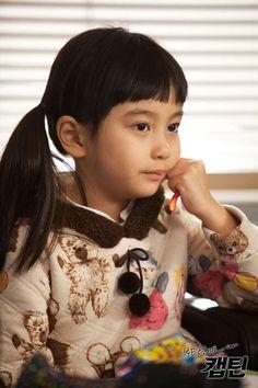 Take Care of Us, Captain (부탁해요 캡틴) Han Da Yeon aka Fluffy (Kal So Won)