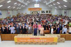 전주덕진, 서신 하나님의 교회 이웃초청잔치 베풀어 - 전북도민일보