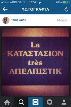 ...... Greek Quotes, My World, Sky, Life, Heaven