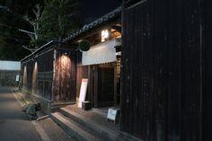 Nara, Wooden Walls, Black, Wood Walls, Timber Walls, Black People