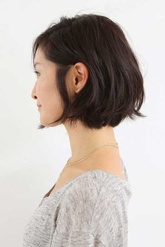 15 Unique Chin Length Layered Bob | http://www.short-haircut.com/15-unique-chin-length-layered-bob.html