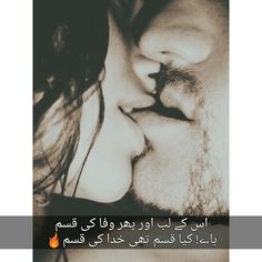 Dark Background Wallpaper, Dark Backgrounds, Cute Couples Photos, Couple Photos, Prayer For Love, Image Poetry, Love Romantic Poetry, Famous Love Quotes, Afghan Dresses