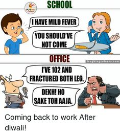 Diwali Funny Images Pictures Wallpaper Photos Greetings Free Download Funny Photos For Facebook, Facebook Image, Diwali Jokes In Hindi, Diwali Funny Images, Happy Diwali 2019, Wallpaper For Facebook, Funny Greetings, Back To Work, Funny Pictures