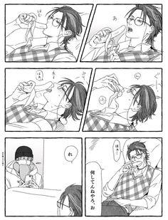 Cute Anime Boy, Anime Guys, Otaku Anime, Anime Art, Naruto Gaara, Animation Background, Boy Art, Anime Chibi, Fujoshi