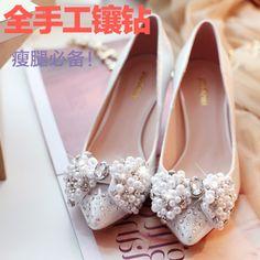 RHINESTONE & PEARL SHOES | Sweet rhinestone pearl silvery white beaded bow wedding shoes thick ...