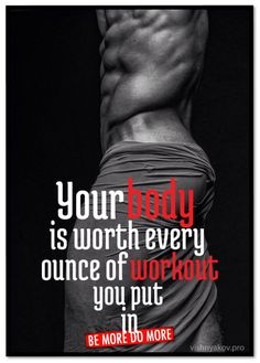Your body is worth every ounce of workout you put in. #IamAnAthlete http://fitgurus.com