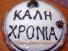 Βασιλόπιτα με γιαούρτι Chocolate Sweets, Love Chocolate, Vasilopita Cake, Greek Sweets, New Year's Cake, Pita Bread, Christmas Sweets, Greek Recipes, Scones