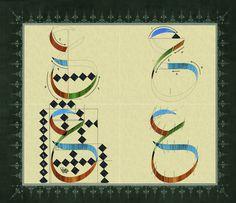 الخطاط مسعود بن حافظ Calligraphy Lessons, Arabic Calligraphy Art, Arabic Art, Caligraphy, Achieving Dreams Quotes, Funny Iphone Wallpaper, Cool Pets, Rooster, Logo Design