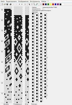 ✜ Жгуты из бисера ✜ Вязание с бисером ✜ Схемы ✜ | ВКонтакте