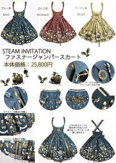 STEAM INVITATION Zipper Dress | metamorphose temps de fille - gothic & lolita fashion in Japan