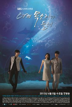I Hear Your Voice - Korean 2013 Drama supernatural thriller drama comedy crime romance mystery where Lee Jong Suk's character witnesses his father's murder and is saved that night and in court by Lee Bo Young's character and the consequences both face from that.