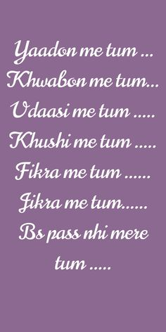 Waaah exactly true Hindi Quotes, Quotations, Me Quotes, Baba Khan, Alone Life, Love Thoughts, Heart Touching Shayari, Crazy Life, Heartfelt Quotes