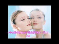 【必見】美肌を作る、保つ5つの法則!!!【Must see】 make a beautiful skin, five of law with !!!