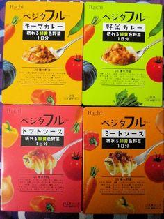「hachi 野菜カレー」的圖片搜尋結果