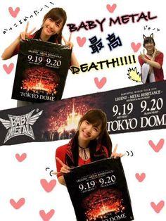 Suzuki Airi from C-ute came to Doomsday