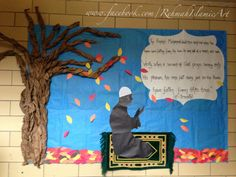 "The Prophet Muhammad (Sallallaahu 'alaihi wasallam) once went out when the leaves were falling from the trees. He took hold of a branch and said: ""Verily, when a servant of God prays seeking only His pleasure, his sins fall away just as the leaves have fallen from this tree.""  [Al-Tirmidhi]  Islamic school bulletin board about praying. # Allah #muslim #islam"
