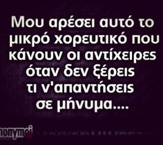 #gn #truestory ✔