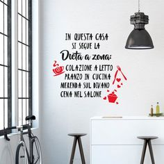 """Dieta a zona""   http://www.adesivimurali.com/aforismi/01417-dieta-a-zona"