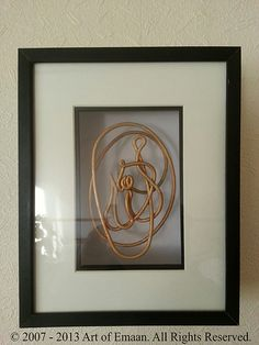 This is a framed version of my Calligraphy Knot.
